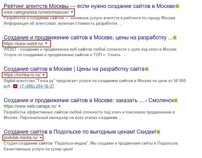 Как предложить услугу создание сайта сайты компаний челябинска